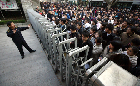 A location for taking the public servant exam in eastern China's Nanjin City. About 1.03 million Chinese were competing for 16,000 public servant positions in China in 2010. (Epoch Times Archive)