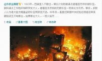 Fire Destroys Chinese Grain Stock; Netizens Call for Investigation