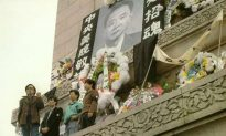Tiananmen Square Protests: The Banners of Justice (Photos)