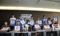 Hong Kong Democracy Groups: Rule of Law Threatened