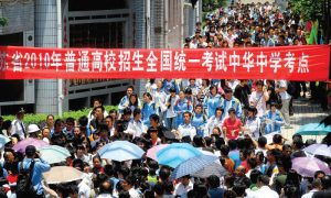 Chinese Students Opting Out of College Entrance Exam
