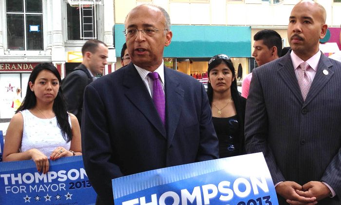 NYC Mayoral candidate Bill Thompson (C) speaks beside Bronx Borough President Ruben Diaz (R) outside 26 Federal Plaza in Lower Manhattan on June 24, 2013. (Ivan Pentchoukov/Epoch Times)