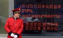 The Good, the Bad, and the Ugly Scenarios for China's Economy