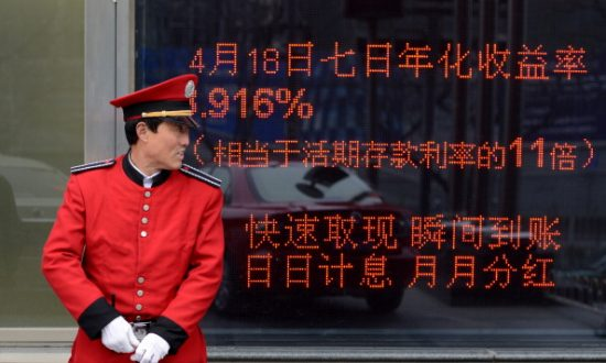 China's Central Bank Bails Out Unidentified Bank