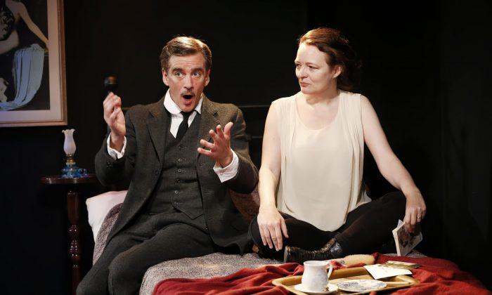 "Patrick Fitzgerald and Cara Seymour in ""Gibraltar."" (Carol Rosegg)"