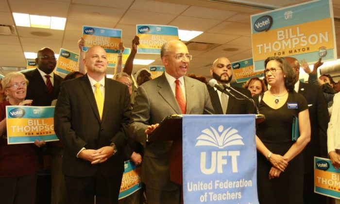 Bill Thompson speaks at the United Federation of Teachers' headquarters in Manhattan on July 19, after the union endorsed him for mayor of New York City. (Ivan Pentchoukov/Epoch Times Staff)