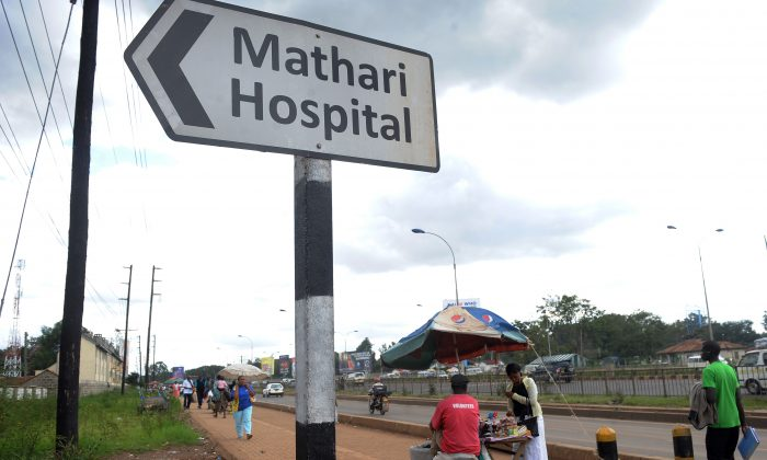 Outside the Mathari Mental Hospital on May 13, 2013 in Nairobi, Kenya, where police launched a manhunt for 40 mentally ill patients who escaped from a psychiatric hospital.(Simon Maina/AFP/Getty Images)