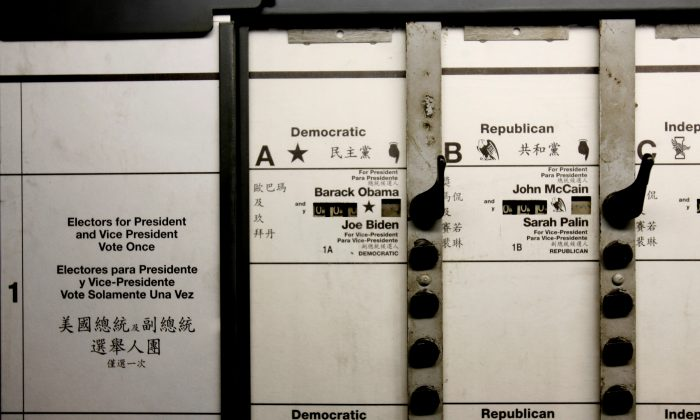 Presidential candidates are seen listed on the ballot of a voting machine at a warehouse in the Brooklyn borough of New York, Thursday, Oct. 30, 2008. Voters in New York state may vote in the 2013 primary elections using lever-operated mechanical voting machines. (Seth Wenig/AP)