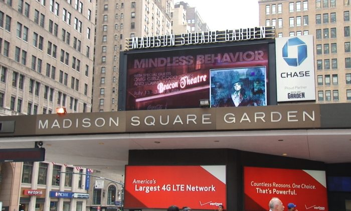 Madison Square Garden. (Steven Wang, NTD Television)