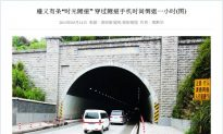 'Time Tunnel' in China Sets Clocks Back 1 Hour