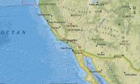 Earthquakes Today: 3 Quakes Hit S. California