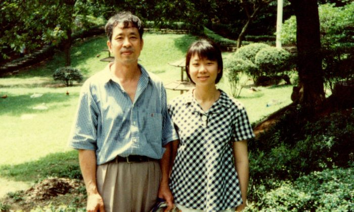Zhiwen Wang with his daughter, Danielle Wang, in Beijing in July 1997. (courtesy of Danielle Wang)