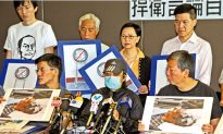 Man Involved in Hong Kong Assault Had Ties to Communist Front Group