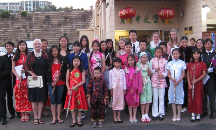 Ms. Vivian Bergova (R) and her students held the first annual Chinese music festival at After School Learning Tree, June 9. (Sophia Fang/Epoch Times)