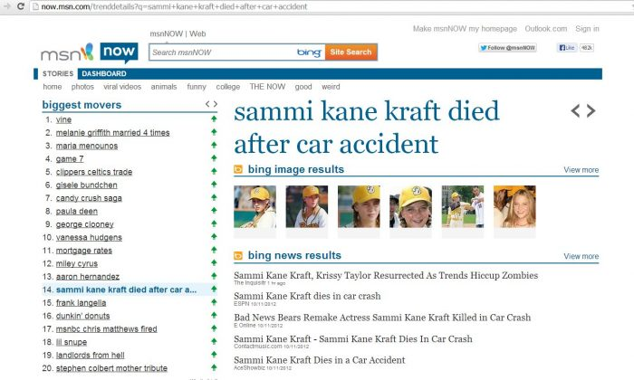 """A screenshot of MSN Now's trends section, showing the """"hiccup'ed"""" terms."""