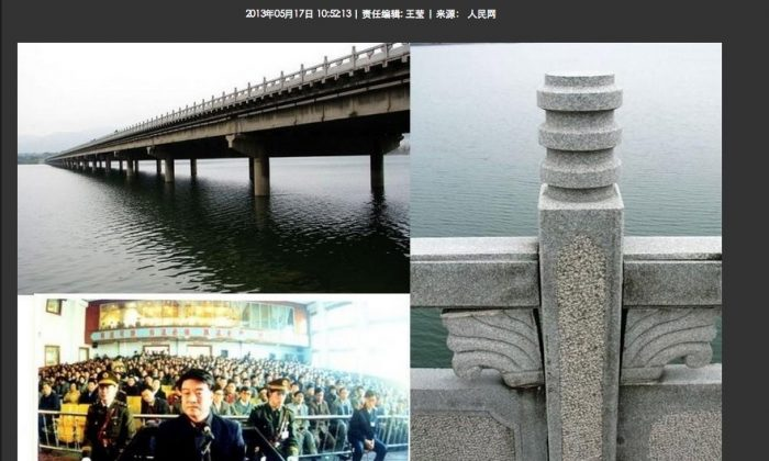 "Believing he might soon be appointed vice-premier, Hu Jianxue diverted a national highway over a reservoir, creating the need to build a ""bridge"" to his future. But instead of promotion, he was given a suspended death sentence. (Screenshot of People's Daily by The Epoch Times)"