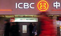 China Banking Crisis Escalates: Some Banks Suspend Lending Activity
