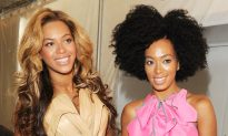 Solange and Beyonce's Dad, Matthew Knowles, Gets Married