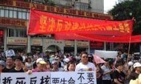 Hundreds Protest Uranium Nuclear Plant in Guangdong