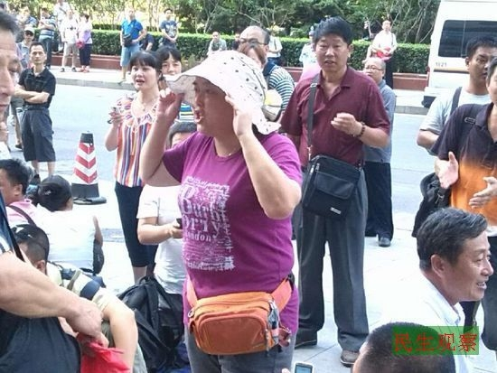 A photo of protesters gathered in front of the Industrial and Commercial Bank of China on July 24, 2013. Former employees of Chinese state-run banks rallied in front of the bank on Wednesday in Beijing. (Livelihood Watch)