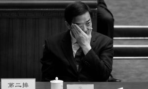 Bo Xilai Charged With Corruption and 'Abuse of Power'