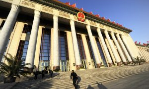 Chinese Regime to Audit Local Government Debt