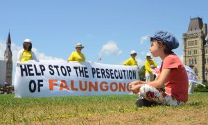Falun Gong Practitioners Hold July 20 Events Across Canada