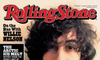 Boston Bombing Suspect's Former School Derides Rolling Stone Cover, Story