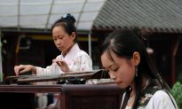 The Guqin: 'Instrument of the Sages'