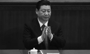 Political Meeting in China a Chance for Party Leader to Consolidate Power