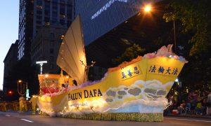 Falun Dafa Ship Sails in Seattle