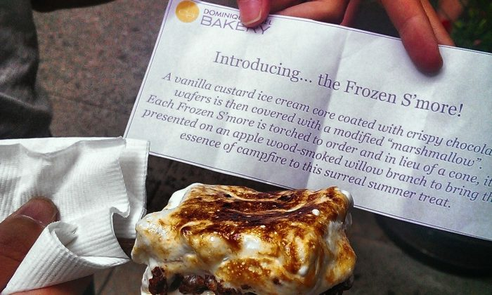 The Frozen S'more, a new product from cronut creator, Dominique Ansel. (Courtesy of Eric Tucker)