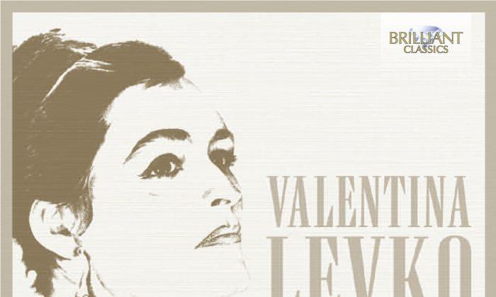 "The cover of the CD set, ""Valentina Levko: Star of the Bolshoi."" (Courtesy of Brilliant Classics)"