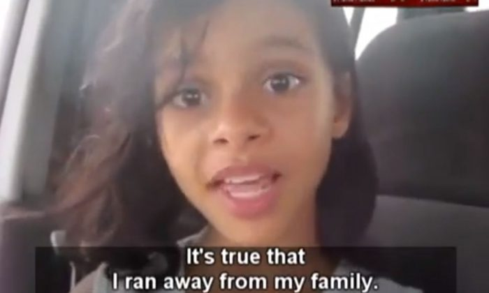 A screenshot of YouTube shows Nada Al-Ahdal.