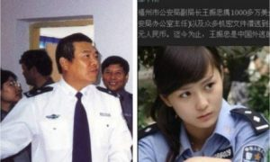 Corrupt Chinese Policeman's Last Words: 'All That Happened Is Retribution'