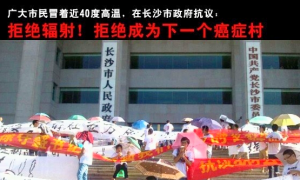 One Thousand Chinese Protest Against Broadcast Towers