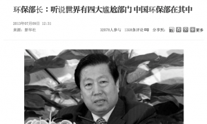 Chinese Environment Protection Minister Calls His Department One Of World's Most Embarrasing