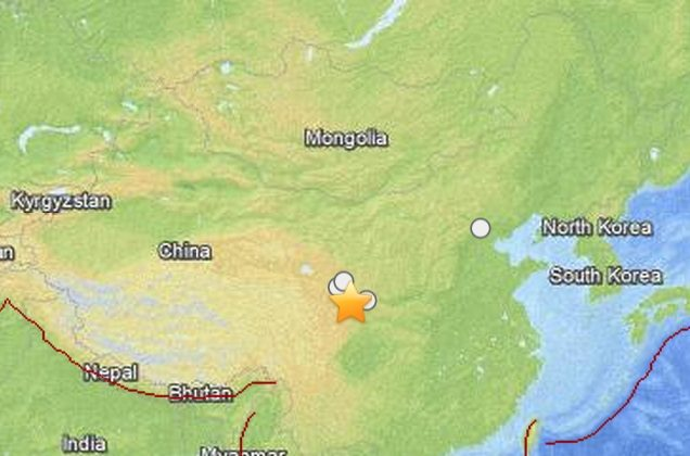 A screenshot of the USGS shows where the quake hit in Gansu Province.
