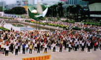Falun Gong Before the Persecution