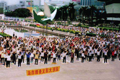 Falun Gong adherents practice the discipline's meditative exercises together in Beijing, China, before the persecution began on July 20, 1999. (Minghui.org)