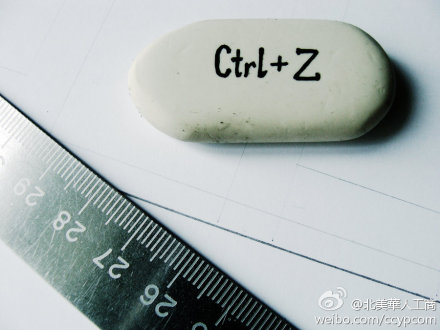 """A photo of a ruler and an eraser that has """"Ctrl Z"""" written on it. July 12 is """"Ctrl Z Day,"""" a day for people to post what they would change in their lives if they could press the two computer keys """"Control"""" (or """"Command"""" for Mac users) and """"Z"""" and undo anything. (Sina Weibo)"""
