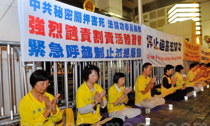 Falun Gongpractitioners on July 20 in Hong Kong held an event marking the 14th year of the persecution of Falun Gong, outside the Liaison Office. (Song Xianglong/Epoch Times)