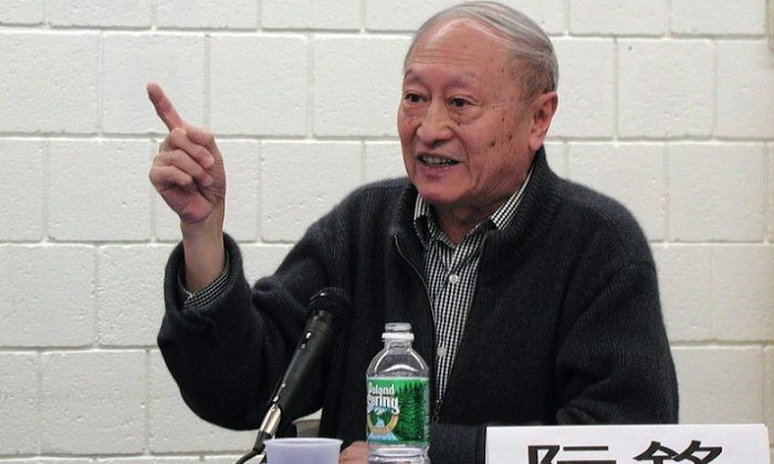 Ruan Ming was a speechwriter for former Chinese Communist Party General Secretary Hu Yaobang. (Epoch Times)
