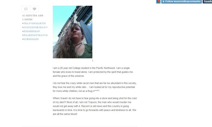 A screenshot show the We Are Not Trayvon Martin site.