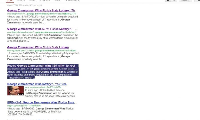 A screenshot of Google's search results shows the George Zimmerman lottery results. Note, the now deleted Examiner article has been taken down.