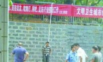 Thief in China Pilloried for Five Hours