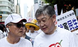 Hong Kong Billionaire Selling Out, Moving On