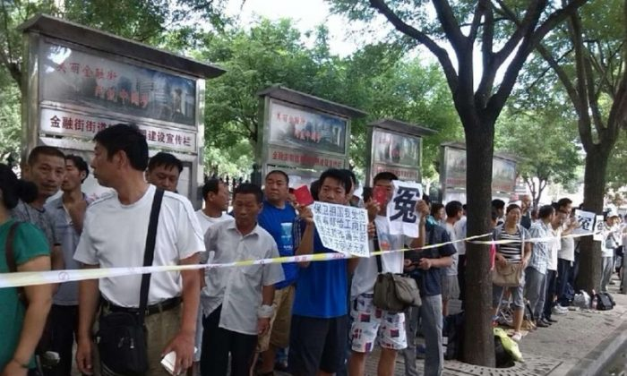 Over 1,000 unemployed workers from four major banks across China have protested in Beijing since July 22 to demand reinstatement. (Internet photo)