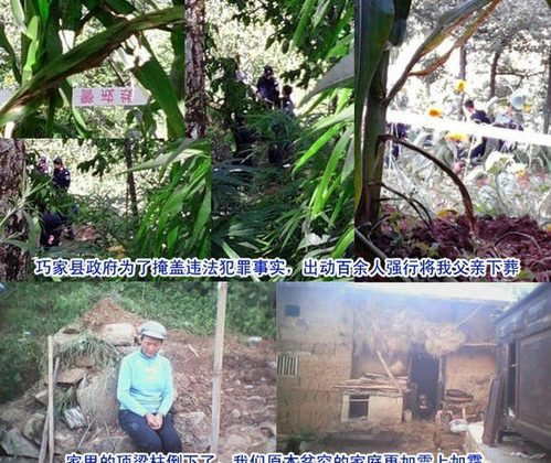 Guo Xingcong, a 59-year-old male living in Laodian Town, Qiaojia County, Yunnan Province, was beaten to death when three village officials tried to kidnap him on July 28 for a forced vasectomy. To destroy the evidence, local authorities dispatched more than 100 security officials to seize Guo's body on Aug. 5 and buried it against the family's will. (Courtesy Guo Xingcong's family)