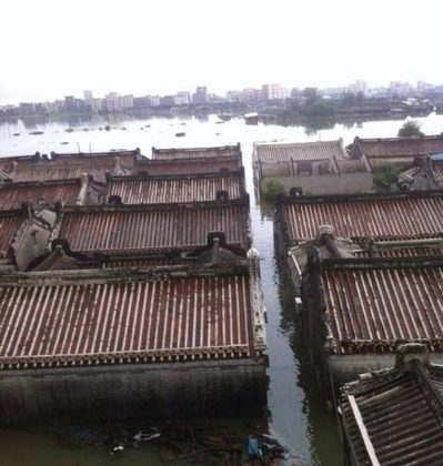 Typhoon Utor has submerged whole villages in China's Guangdong Province over the past several days. (Sina Weibo)